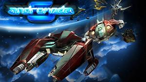 Andromeda5_min