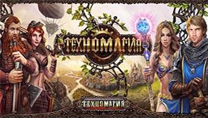 Tehnomagia_min