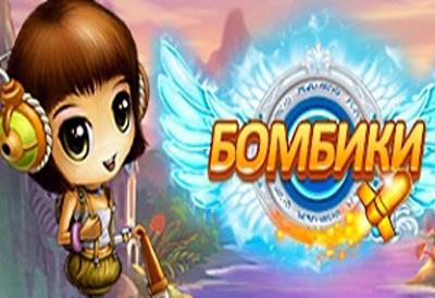 Bombiki_head